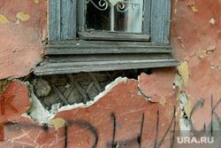 Аварийный дом улица Кирова 71 Курган, аварийное жилье, штукатурка рушится