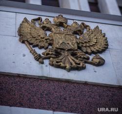 Первый рабочий день в правительстве. Екатеринбург, правительство свердловской области, герб россии, власть, законы рф