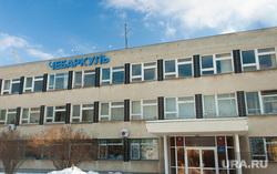 Чебаркуль , мэрия, чебаркуль, администрация чебаркульский городской округ