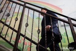 Поездка Евгения Куйвашева в Каменск-Уральский и Сухой Лог. Коммунальная авария, лестница, перила