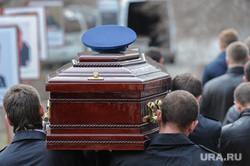Похороны летчика Илюхина Виктора Челябинск, гроб