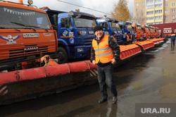 Совещание по снегоуборочной технике Южуралмост Тефтелев Челябинск, снегоуборочная техника