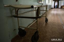 Североуральск, больница, каталка, медицина