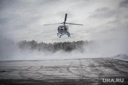Рабочая поездка губернатора СО в Туринск, вертолет, посадка, прибытие