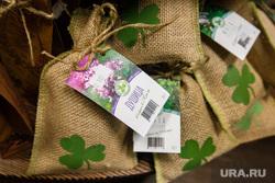 Магазины здоровой еды. Екатеринбург, травы, душица, мешочек