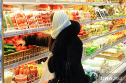 Продукты. Цены. магазин Проспект. Челябинск., овощи, покупатель, помидоры, томаты