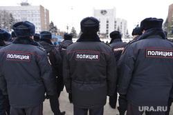 Полиция. Челябинск., полиция
