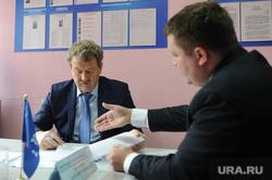 Прием граждан депутатом госдумы Литовченко Анатолием Челябинск, исайчук илья, литовченко анатолий