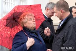 Митинг Единой России Курган, баланчук ольга, потапов андрей