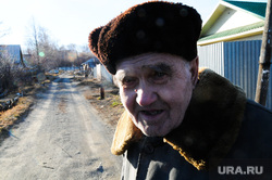 Клипарт. МЧС. Челябинск., пенсионер, дед, старик, старость, пенсия, пожилой человек