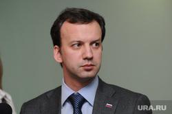 Медведев на ММК. Магнитогорск, дворкович аркадий