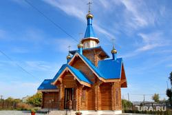 Сафакулево, деревня Мартыновка Сафакулевский район Курганская обл, церковь