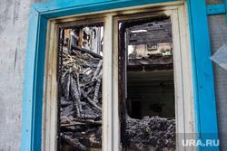 Погорельцы из Дивного. Нижневартовск., угли, сгорело, погорельцы, зола, обгорело, всё пропало, последствия пожара