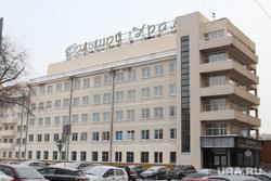 Здания Екатеринбурга , гостиница большой урал