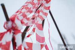 Клипарт. Ноябрь 2014. Ханты-Мансийск., проход закрыт, ограждение, лента ограждения