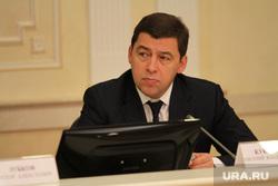 Зубков и Куйвашев Соглашение по развитию рынка газомоторного топлива. Екатеринбург, куйвашев евгений