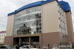 Административные здания  Курган, кгу, библиотека кгу