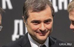 Владислав Сурков, мединский владимир, сурков владислав, демидов иван