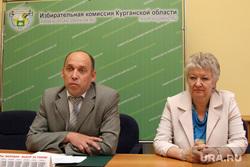 Избирательная комиссия областиКурган, самокрутов валерий, дружинина елена