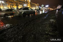 Грязь к приезду Путина. Екатеринбург, грязь