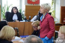 Первое заседание по делу Саламановой. Екатеринбург, кезик ольга, мальцева тамара
