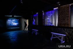 Центр фотографии «Март». Екатеринбург, темнота, фотовыставка, выставка, мистика