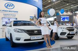 ИННОПРОМ: день первый и визит Дмитрия Медведева. Екатеринбург, lifan motors, лифан