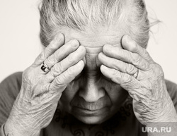 Планеты, врачи, Киркоров Филипп, пенсионеры, старики, пенсионерка, старушка, бабушка, печаль, переживание, расстройство