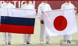 Турнир Большого шлема. Дзюдо. Тюмень, флаги, россия, япония