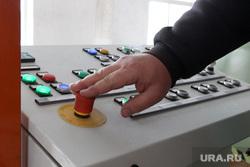Кокорин и Лисовский в Кетовском районе Курганская обл, кнопка пуск