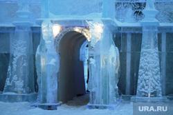 Ледовый городок. Пермь, ледовый городок, лед