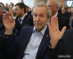 Конференция Единой России 28 сентября Пермь, трапезников валерий