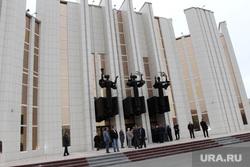 Инаугурация Алексея Кокорина. Курган, филармония, город курган