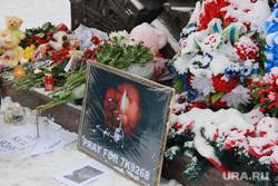 Акция в память жертв авиакатастрофы в Египте