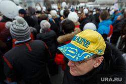 Пикет за мир у памятника Татищеву и Де Генину. Екатеринбург, пикет, митинг, боско, bosco, украина