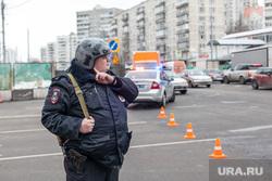 ЧП на Октябрьском Поле. Москва, оцепление, перекрытие дороги, октябрьское поле, полиция
