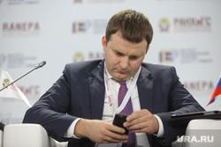 Гайдаровский форум-2016, первый день. Москва, портрет, орешкин максим