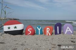 Клипарт, Сирия, syria, флаг сирии