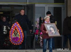Похороны Татьяны Русиной. Екатеринбург, похороны, русина татьяна