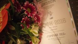Горячий лед Элеоноры Расуловой стал финалистом конкурса ТЭФИ-Регион