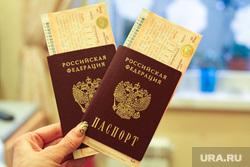 Клипарт. Екатеринбург, паспорт, билет, железная дорога, билет на поезд