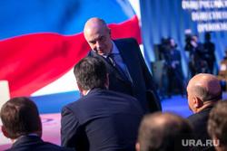 15 съезд Деловой России. Москва, силуанов антон