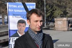 Пикет в память Немцова. Алексей Табалов. Челябинск, табалов алексей