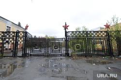 Танковое училище. Челябинск., ворота