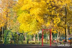 Осенний Екатеринбург, парк, осень, детская площадка