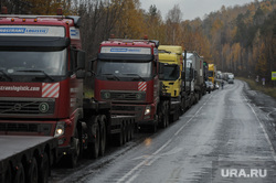 Трасса М5 Дорога Челябинск, пробка, дорога, трасса м5