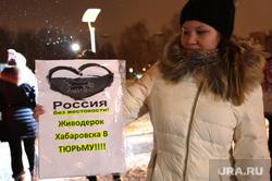 Митинг зоозащитников Пермь