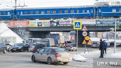 После потопа на Малышева-Восточная. Екатеринбург, железнодорожный мост, перекресток малышева восточная