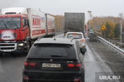 Трасса М5 Дорога Челябинск, магнит, ремонт моста, дорога, трасса м5