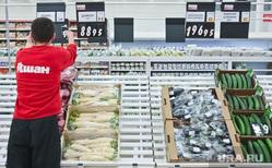 Торговые сети. Ашан. Тюмень, овощи, супермаркет, тц ашан, прилавок, магазин
